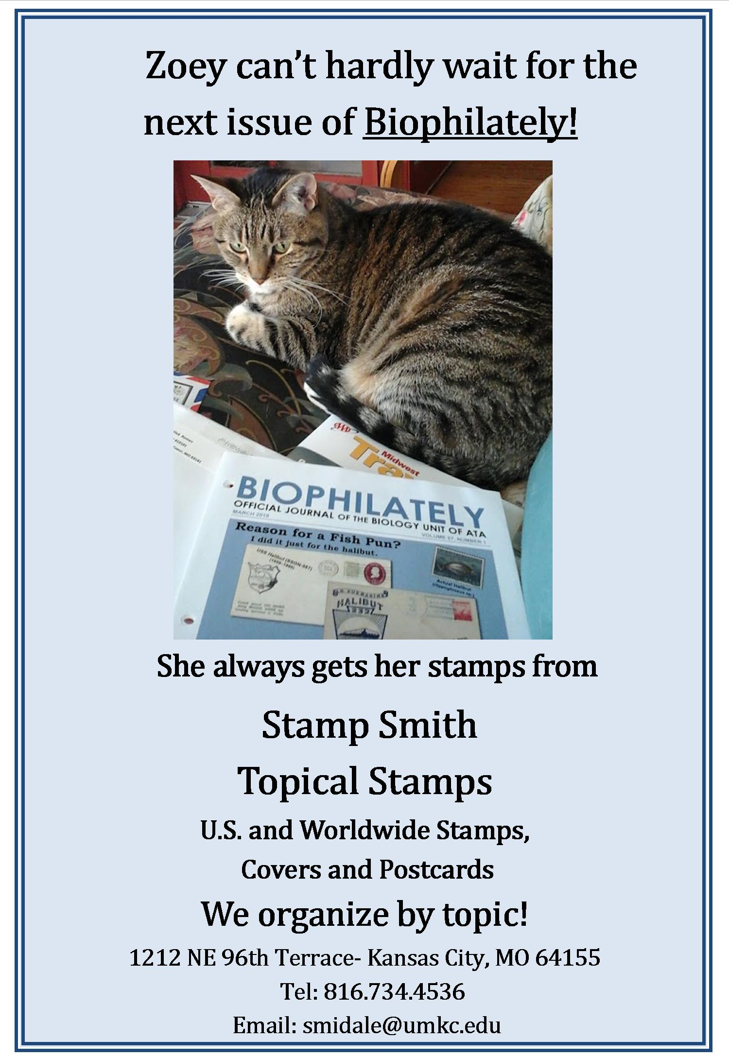 StampSmith ad